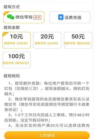 众享阅读app官方手机版下载图4: