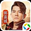 天王霸业之古云传奇游戏官方网站下载正式版