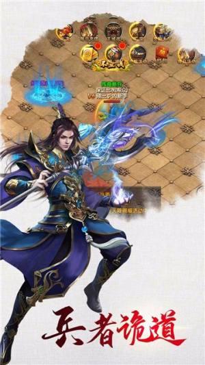 魔法仙踪手游官方网站图2