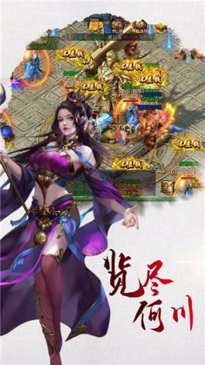 魔法仙踪手游官方网站图5