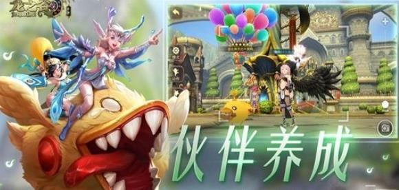 天王传奇BT变态版满V游戏公益服下载图1:
