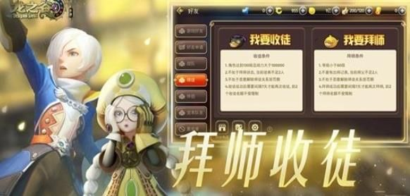 天王传奇BT变态版满V游戏公益服下载图2: