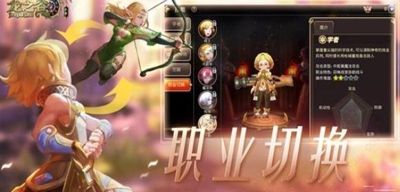 天王传奇BT变态版满V游戏公益服下载图3: