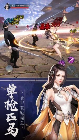 魅惑妖姬游戏官方网站下载正式版图片4