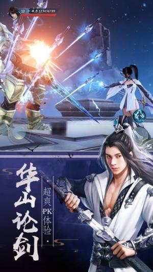 魅惑妖姬游戏官方网站下载正式版图片2