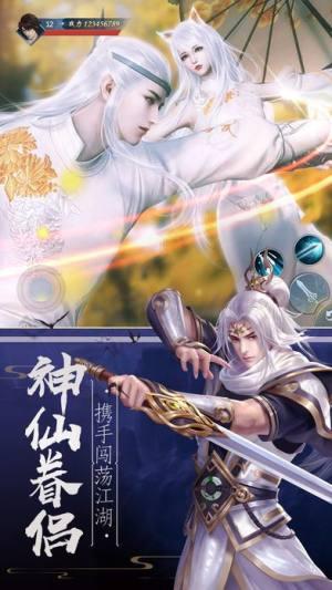 魅惑妖姬游戏官方网站下载正式版图片3