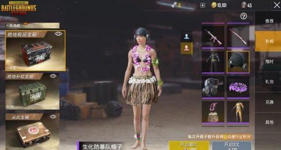 刺激战场国际服名字可以用中文吗?国际服中文界面设置方法[视频][多图]图片2