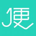 便易汇app官方下载 v0.0.9