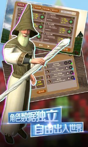 被尘封的故事14.2.2无限钻石中文修改版下载