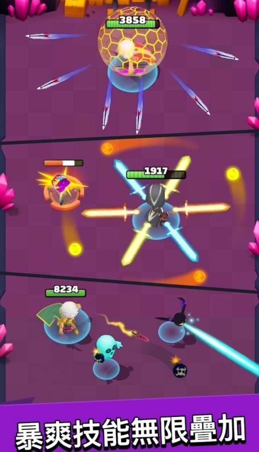弓箭传说完整游戏攻略手机版下载图1: