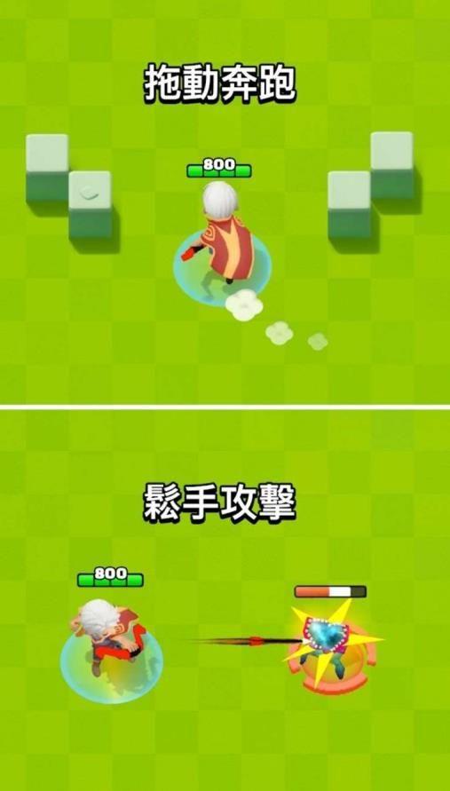 弓箭传说无限钻石ios内购攻略修改版(Archero)图片2