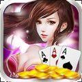 金利娱乐棋牌app
