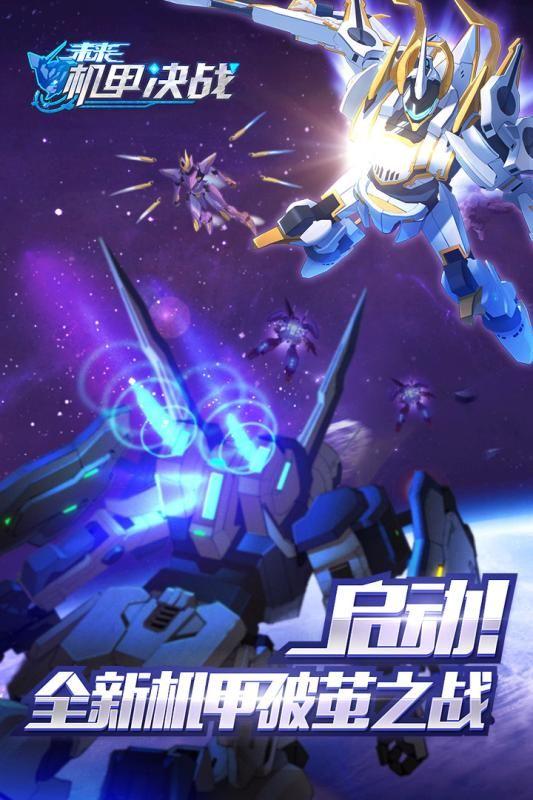 代号break手游官方网站下载正式版图5: