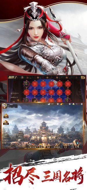 蜀汉霸王游戏官方网站下载正式版图1: