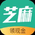 芝麻快讯官方手机版app软件下载 v1.3.0