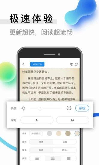 Gt读小说官网版app下载图片4