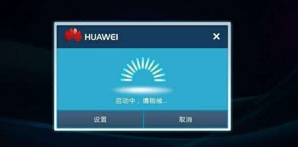 华为鸿蒙操作系统官网最新版软件下载图片1