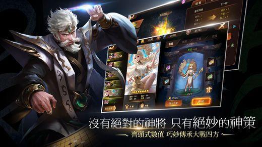 神龙封印师ios苹果最新版下载图2: