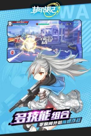 封印战记游戏最新正版下载图片2