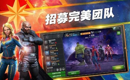 SE漫威复仇者联盟手游官网免谷歌版 Marvels Avengers图片1