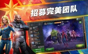 漫威华裔超级英雄游戏官方网站下载正式版图片1