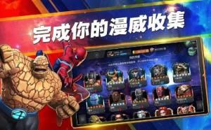 漫威华裔超级英雄游戏官方网站下载正式版图片2