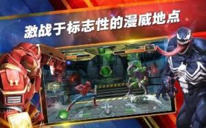 漫威华裔超级英雄游戏官方网站下载正式版图片3