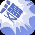 奶油漫社app