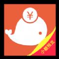 小额预支官网平台app下载 v1.0.1