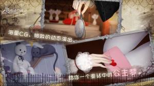人偶馆绮幻夜雷霆游戏官网正式版 DOLL图片3