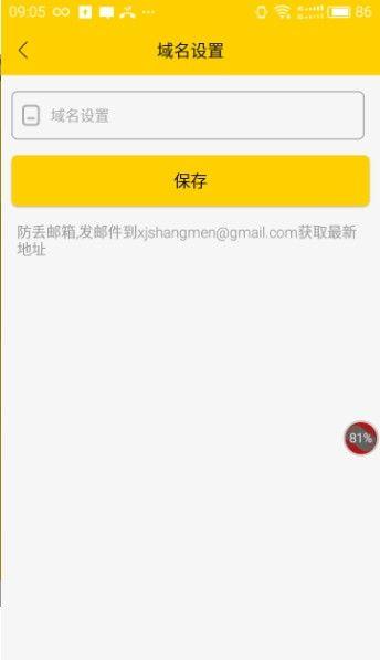 佳梨视频app官方网站免费版下载图2: