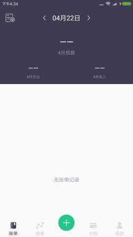 时时配资官方手机版app下载图3: