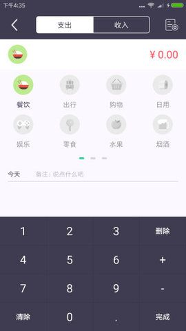 时时配资官方手机版app下载图4: