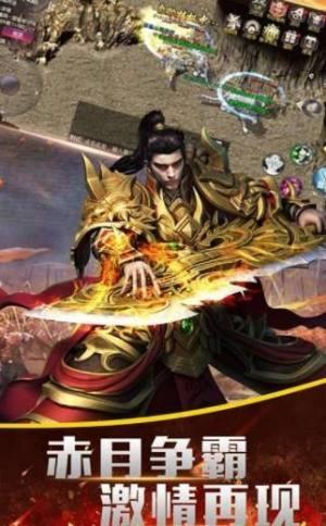 屠龙杀之群雄夺沙手游官网版下载最新版图片3