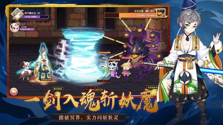 驭灵幻想游戏官方网站下载正式版图片1