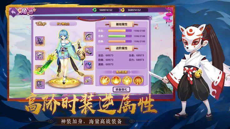 驭灵幻想游戏官方网站下载正式版图片3