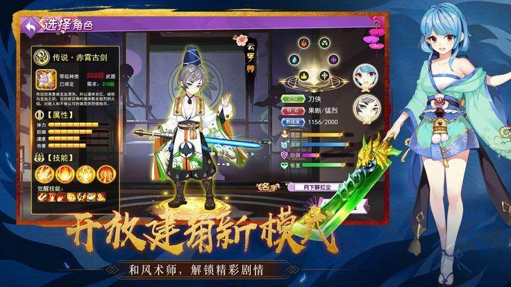 驭灵幻想游戏官方网站下载正式版图片2