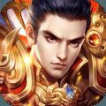 王者大陆官网版