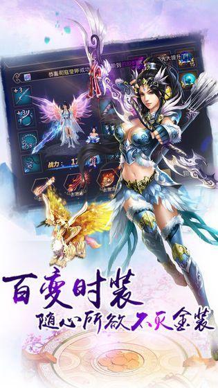 灵域修仙手游安卓官方正式版下载图片3