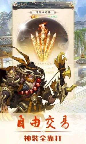 剑侠江湖之热血神剑变态版图3