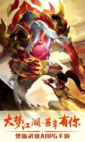 剑侠江湖之热血神剑变态版图4