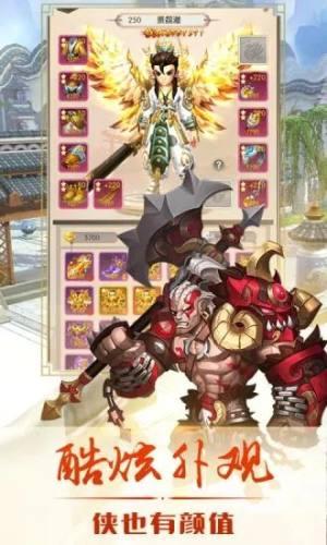剑侠江湖之热血神剑变态版图1