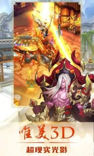 剑侠江湖之热血神剑变态版图2