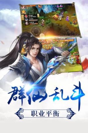 逍遥剑雨官网版图1