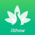 爱秀英语官方app软件下载 v1.2.1