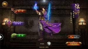 神魔传世手游官网版下载最新版图片3