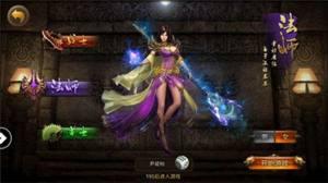 神魔传世手游官网版下载最新版图片1