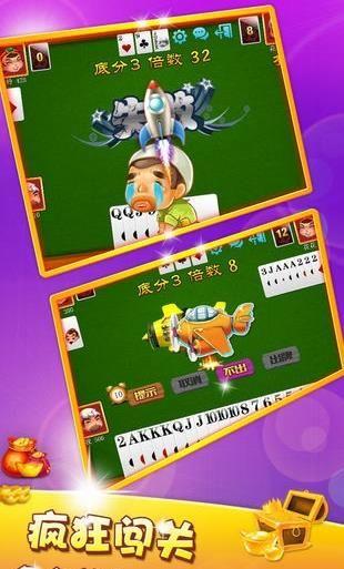 闲来斗地主赢红包赚金版含邀请码官方正版下载图1:
