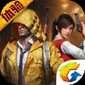 和平精英游戏助手官网最新版app下载 1.1.14