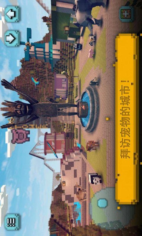 世界边境手游安卓官方正版下载图片1
